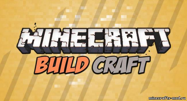 BuildCraft 1.6.2/1.5.2/1.4.7