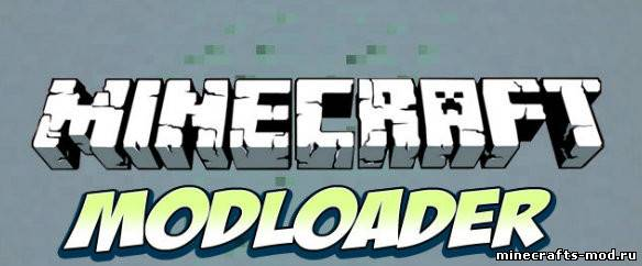 Minecraft modloader 1. 5. 2!!! Download!! And install!! Youtube.