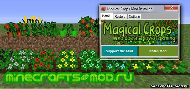 Magical Crops 1.6.2/1.5.2/1.5.1