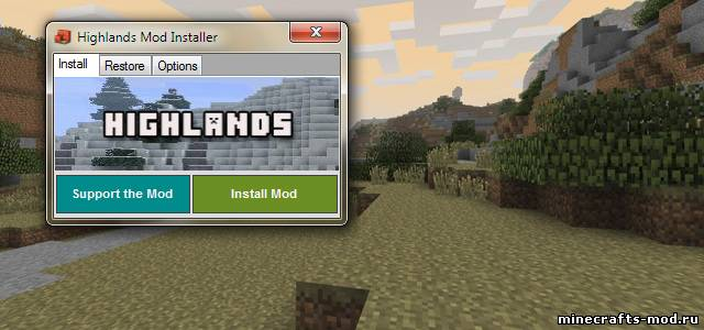 Highlands 1.6.2/1.5.1