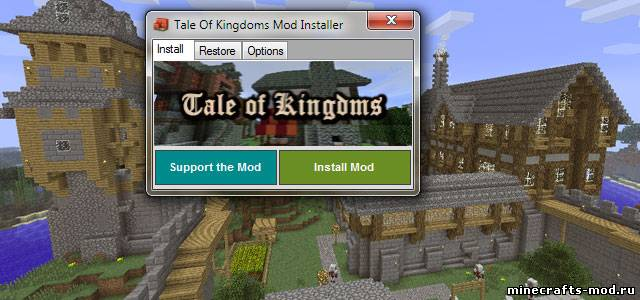 Tale of Kingdoms 1.5.2/1.5.1/1.4.7