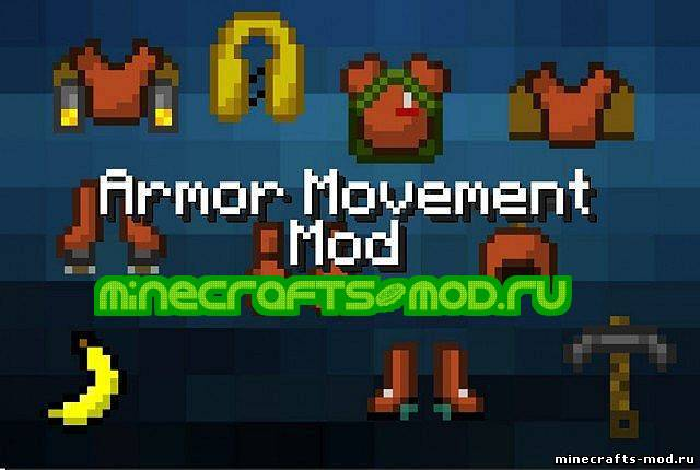 Armor Movement 1.6.2/1.5.2