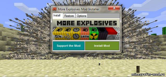 More Explosives 1.6.2/1.5.2