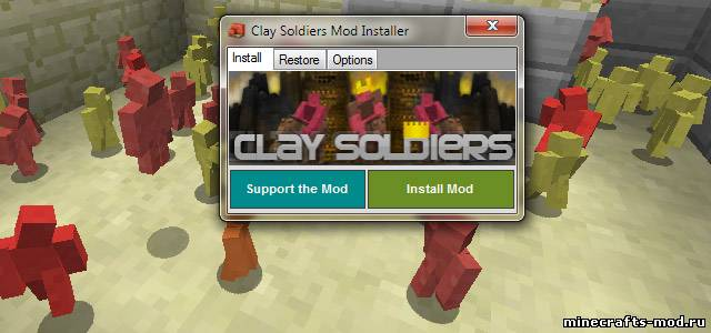 Clay Soldiers 1.5.2/1.5.1/1.4.7