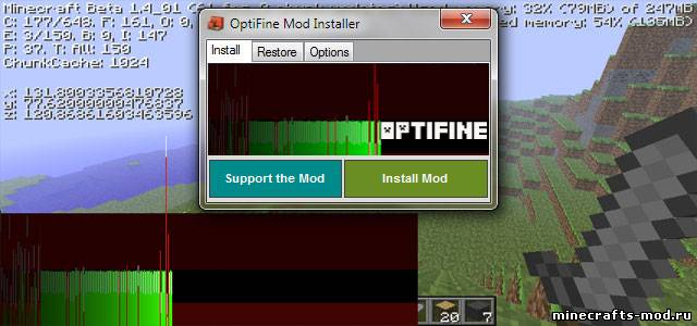 OptiFine 1.6.2/1.5.2