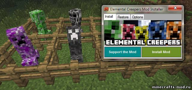Elemental Creepers 1.5