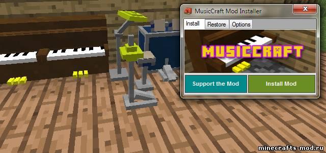 MusicCraft 1.6.2/1.5.2/1.5.1 моды Minecraft с автоустановкой