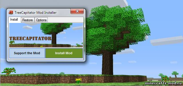 TreeCapitator 1.6.2/1.5.2/1.5.1