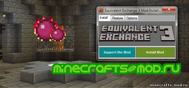 Equivalent Exchange 1.5.2/1.5.1/1.4.7