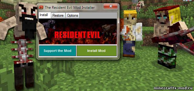 WIKI Craft / ВИКИ Крафт - Resident Evil (Обитель зла) 1.5.2/1.6.1/1.6.2.