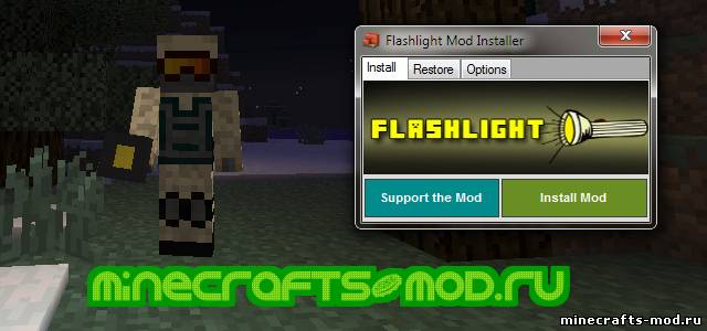 The Flashlight (Фонарики) 1.5.1/1.4.7