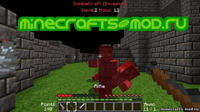 1.5.1 ZombiCraft