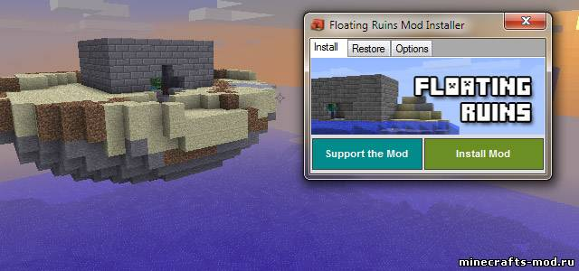 Floating Ruins 1.6.2/1.6.1/1.5.1