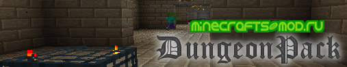 Dungeon Pack 1.6.2/1.6.1/1.5.2