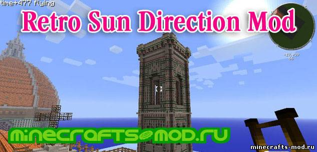 Retro Sun Direction 1.5.2/1.5.1/1.4.7