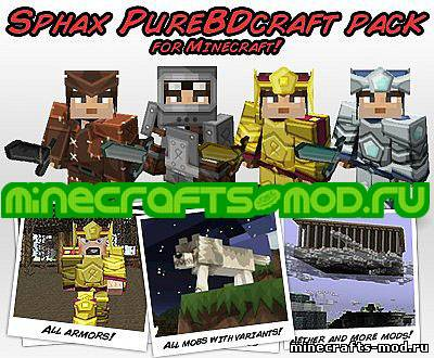 Sphax PureBDCraft (�������) HD 1.5.2/1.5.1/1.4.7