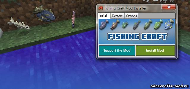 Fishing Craft (Рыбалка) 1.5.2