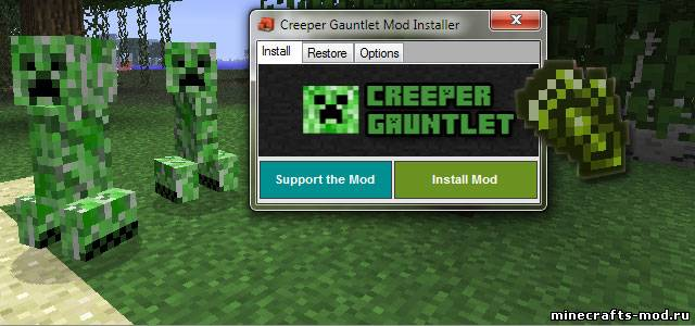 Creeper Gauntlet (Магия) 1.5.2
