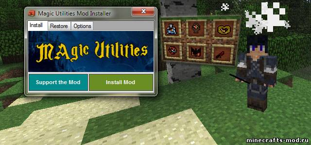 Magic Utilities (Магия) 1.5.2