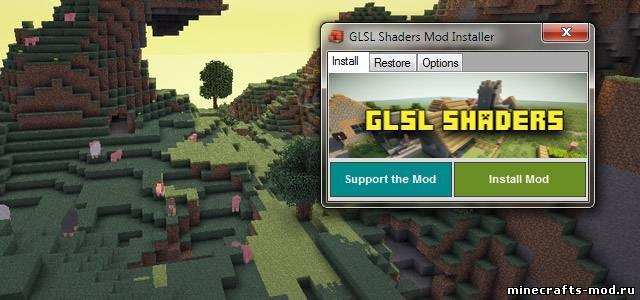 Скачать мод glsl для Minecraft 1.7 10   VK