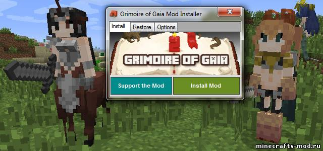 Grimoire of Gaia 2 (Гримуар) 1.5.2/1.6.1/1.6.2