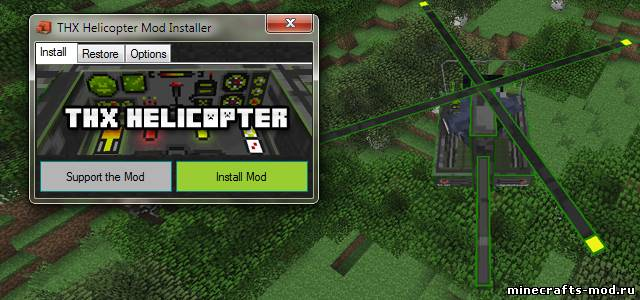 THX Helicopter (Вертолет) 1.5.2