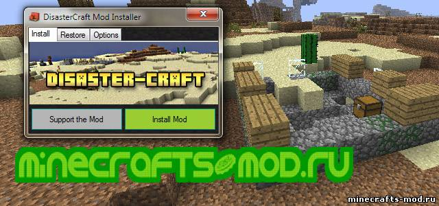 Disaster-Craft (Бедствие) 1.6.2/1.5.2