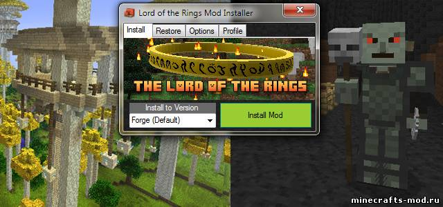 The Lord of the Rings (Властелин колец) 1.6.2