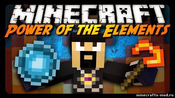 Power of the Elements (Элементы власти) 1.6.2