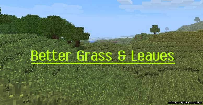 Better Grass & Leaves (Улучшеная трава и листва) 1.6.4