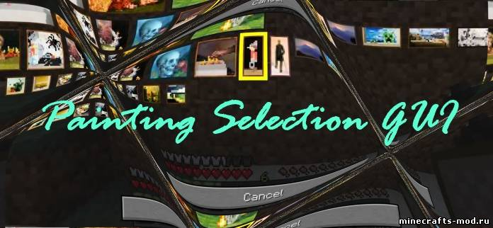 Painting Selection GUI (Выбери картину) 1.6.4