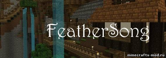 [1.6.2] FeatherSong (v1.1)