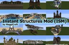 Instant Structures (���������� ������) 1.7.10