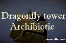 Dragonfly tower - Archibiotic (������������ �����-�������)