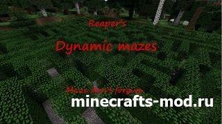 Dynamic Mazes (Динамические лабиринты) 1.6.4