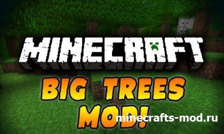 BigTrees (Большие деревья) 1.6.4 \клиент/сервер\