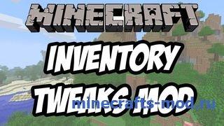 Inventory Tweaks (Сортировка и Порядок) 1.6.4