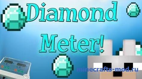 Diamond Meter (Алмазомер) 1.6.4