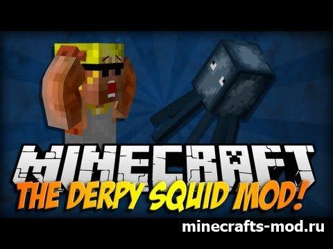 [1.6.4] [V2.8.0] Derpy Squid Mod (Чокнутые кальмары)