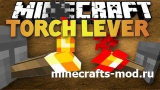 Torch Levers (Секреты и ловушки) 1.6.4