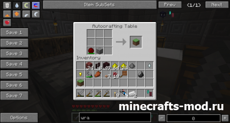 Equivalent Exchange 3 (SMP) 1.6.4
