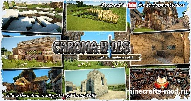 Chroma Hills RPG (1.6.4)