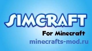 SimCraft (1.6.4)