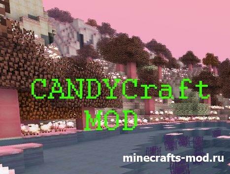 CandyCraft (Сладкое измерение) 1.6.4 [Клиент\Сервер]