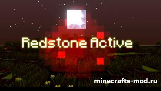 Redstone Active - ����������� �������