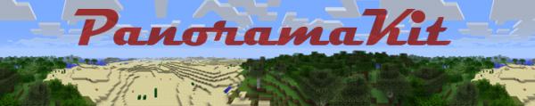 Panorama Kit (Шахтерский Фотошоп) 1.6.4
