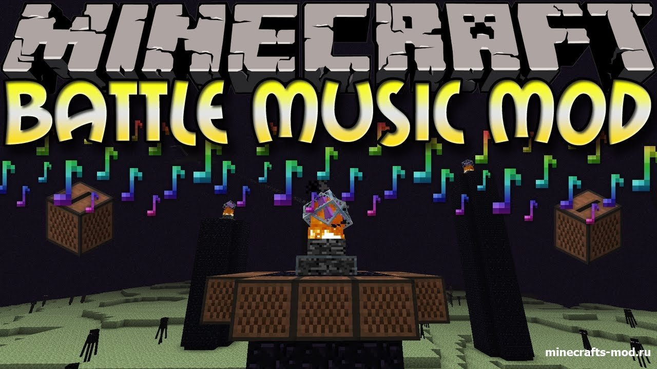 Battle Music (Боевая музыка) 1.6.4