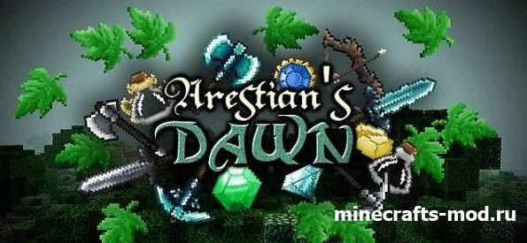The Arestian's Dawn (Рассвет Арэстина) 1.7.х [32x]