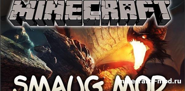 Smaug Dragon (Дракон Смауг) 1.6.4