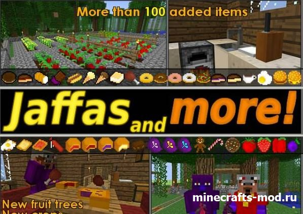 Jaffas and More (Много фруктов) 1.6.4